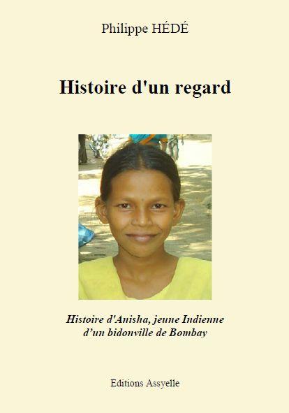 p_hede_histoire_d_un_regard