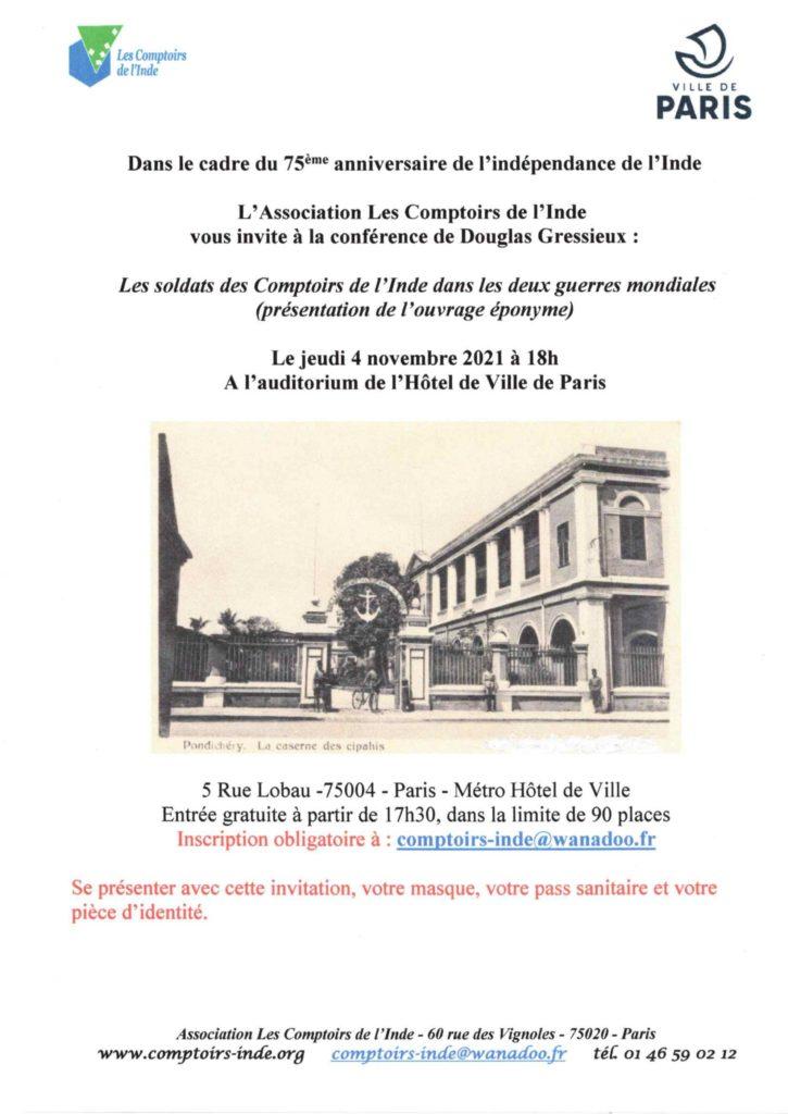 Conférence : Les soldats des Comptoirs de l'Inde dans les deux guerres mondiales @ Auditorium de l'Hôtel de Ville de Paris